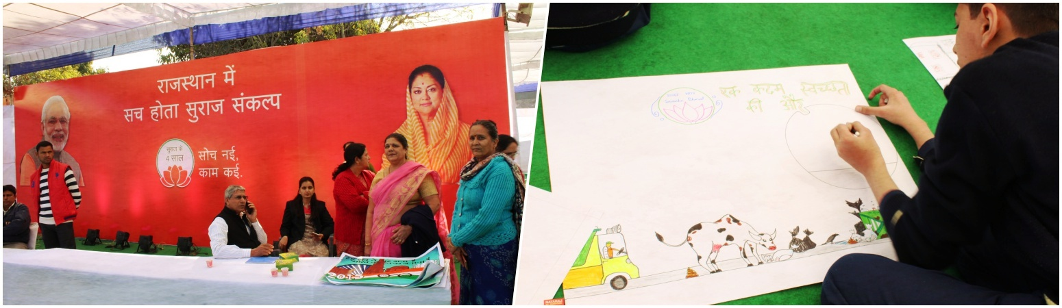 Vasundhara Raje Regime Compels Students to Celebrate Rajasthan Government's Fourth Anniversary